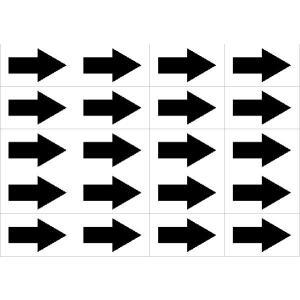 矢印シール(黒) 20丁×5シート(小数100枚)|dkom|02