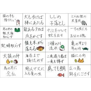 ことわざシール  20種類×5シート(小数100枚)|dkom