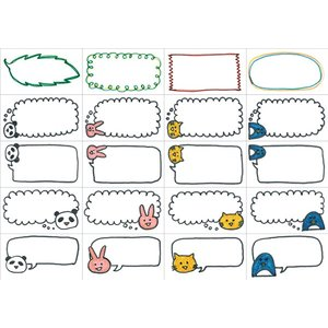 ネームプレートシール  20種類×5シート(小数100枚)|dkom