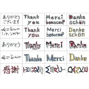 感謝の言葉シール  20種類×5シート(小数100枚)|dkom
