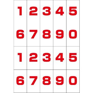数字シール(赤) 20丁×5シート(小数100枚)|dkom