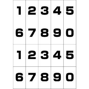 数字シール(黒) 20丁×5シート(小数100枚)|dkom