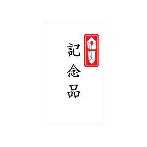 のしシール記念品 20丁×5シート(小数100枚)|dkom