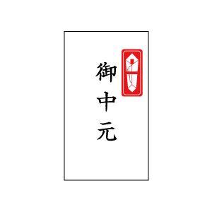 のしシール御中元 20丁×5シート(小数100枚)|dkom