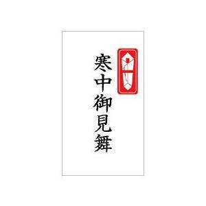 のしシール寒中御見舞 20丁×5シート(小数100枚)|dkom
