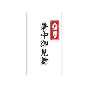 のしシール暑中御見舞 20丁×5シート(小数100枚)|dkom