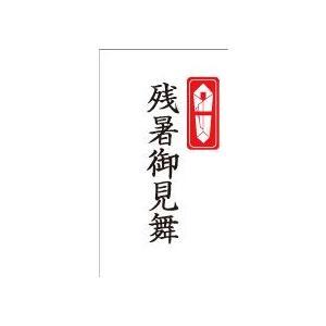 のしシール残暑御見舞 20丁×5シート(小数100枚)|dkom