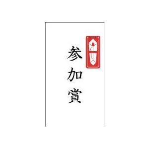 のしシール 参加賞 20丁×5シート(小数100枚)|dkom