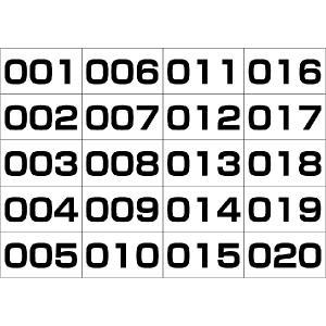 数字シール連番(黒) 001〜100(5シート)|dkom
