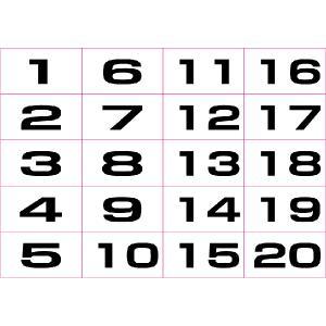 数字シール連番(黒) 1〜100(5シート)|dkom