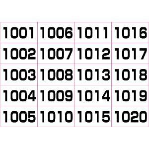 数字シール連番(黒) 1001〜1100(5シート)|dkom