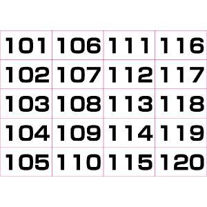 数字シール連番(黒) 101〜200(5シート)|dkom