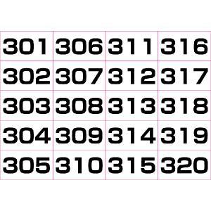 数字シール連番(黒) 301〜400(5シート)|dkom