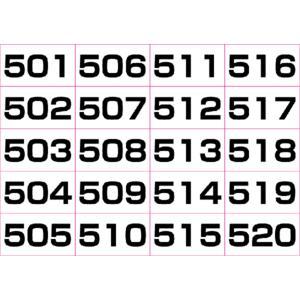 数字シール連番(黒) 501〜600(5シート)|dkom