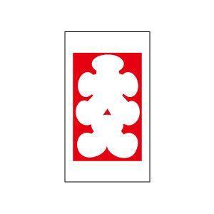 大入シール 20丁×5シート(小数100枚)|dkom