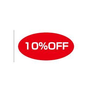 10%OFFシール 20丁×5シート(小数100枚)|dkom