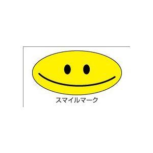 スマイルマークシール 20丁×5シート(小数100枚)|dkom