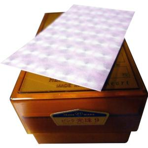 名刺台紙 ピンク 光珠 100枚|dkom