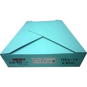 名刺台紙 レーザー ハイマット 10丁付 100枚|dkom
