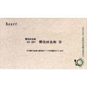 名刺台紙 間伐材(間伐材マーク印刷付) 100枚|dkom