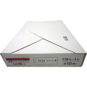 名刺台紙 インクジェット アイリスホワイト 10丁付 100枚