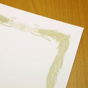 レーザー賞状用紙 A4-3(縦型)ホワイト 10枚|dkom