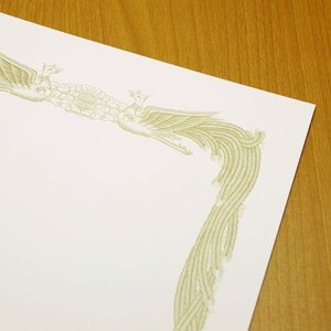 レーザー賞状用紙 A4-3(縦型)クリーム 10枚|dkom