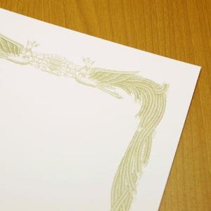 インクジェット賞状用紙 A4-1(横型)ホワイト 100枚|dkom