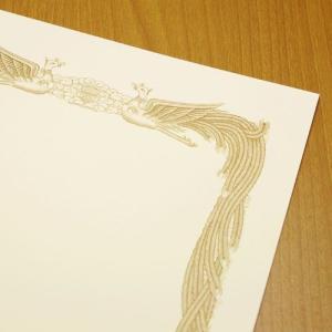 インクジェット賞状用紙 A4-3(縦型)クリーム 100枚|dkom