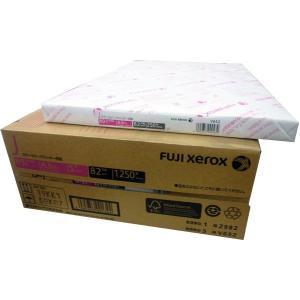 富士ゼロックス J紙 フルカラー複写機用紙 A3 バラ販売 250枚(1包装)|dkom