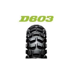 D603 120/80-18MC 62P dl-tyre