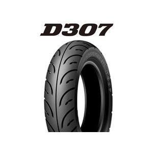 RUNSCOOT D307 3.00-10 42J チューブタイプ|dl-tyre