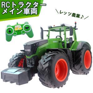 ラジコン RCトラック トラクター リモコン 2.4g トレーラー ダンプ 4輪 ラジコン おもちゃ 輸入品 トラクター 付属品のダンパー、レイクなし