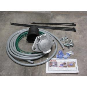 DMDアメリカ7ピン 電極 配線セット