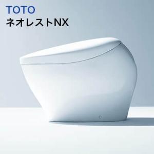 ネオレスト NX CS900B TOTO|dmkenzaiichiba