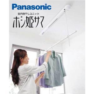 ホシ姫サマ 天井付け CWFE12CM Panasonic|dmkenzaiichiba