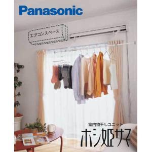 ホシ姫サマ 壁付け CWFE14CM Panasonic|dmkenzaiichiba