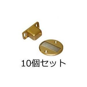 マグネットドアストッパー ドアピタ 10個セット 送料無料 dmkenzaiichiba