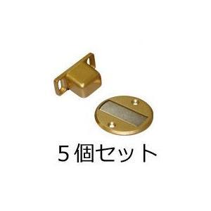 マグネットドアストッパー ドアピタ 5個セット ※送料無料(本州限定) ※あすつく対応 dmkenzaiichiba