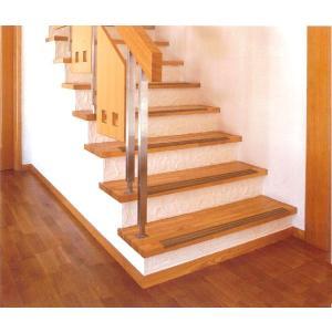 階段滑り止め 貼るだけ『ホームステップ』 14本入り ※送料別