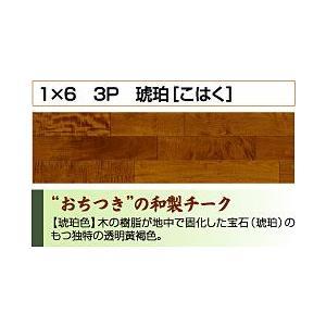 フロアー 超耐久シルク塗装 イクタ 和モダンJMAX 琥珀(こはく) ※送料無料(本州限定)|dmkenzaiichiba