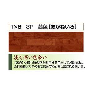 フロアー 超耐久シルク塗装 イクタ 和モダンJMAX 茜色(あかねいろ) ※送料無料(本州限定)|dmkenzaiichiba