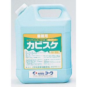 カビ取り剤 カビスケ 4L 1ケース(4本入り) ※送料無料(本州限定) dmkenzaiichiba