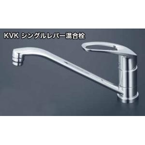 KVK シングルレバー混合栓 流し台用シングルレバー式混合栓 KM5011T同等品|dmkenzaiichiba