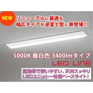 LED-LINE LEDユニット型ベースライト XL501005P5B 逆富士型 幅広タイプ 5000K 昼白色 3400lmタイプ ODELIC 送料無料 dmkenzaiichiba