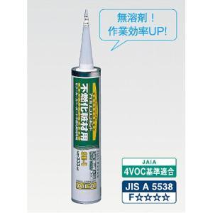 アイカ工業 エコエコボンド 変成シリコーン系接着剤 不燃化粧材用 SE-1 送料別|dmkenzaiichiba