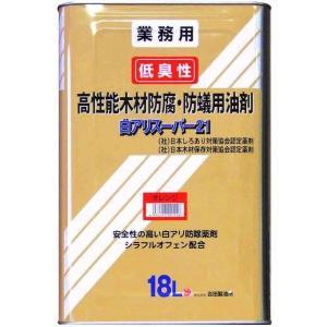 白アリスーパー21 低臭タイプ(オレンジ・クリア) 18L 1ケース(5缶入り) ※送料無料(本州限定)|dmkenzaiichiba
