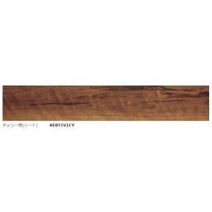 WPBリフォームフロア 1.5mm厚 チェリー柄 KEBT1V1CY Panasonic|dmkenzaiichiba