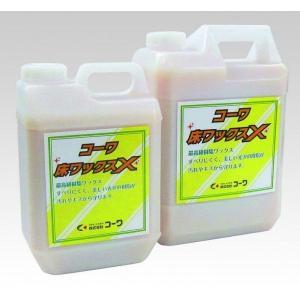コーワ 床ワックスX 4L 1ケース 4本入り 送料無料 dmkenzaiichiba