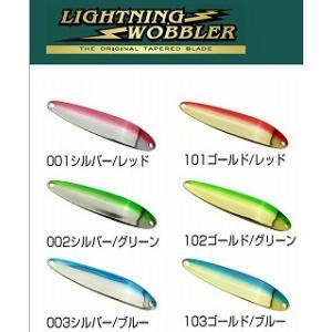 ティムコ  ライトニングウォブラー LW7G 302ハンマードゴールド レッド